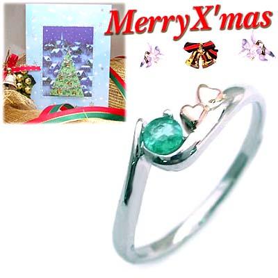 プラチナ リング クリスマス限定Xmasカード付( 5月誕生石 ) プラチナ K18PGエメラルドデザインリング