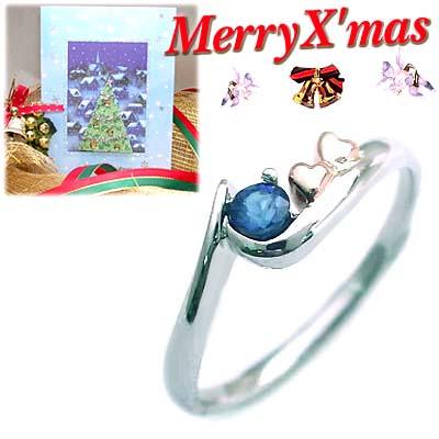 プラチナ リング クリスマス限定Xmasカード付( 9月誕生石 ) プラチナ K18ピンクゴールドサファイアリング