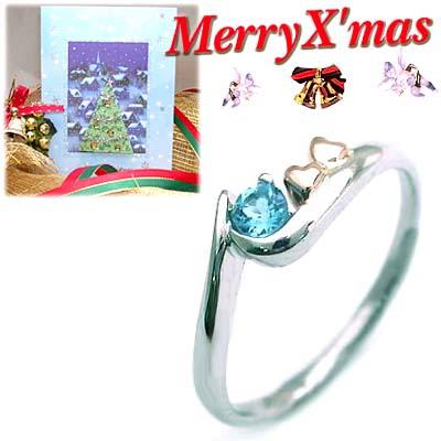 プラチナ リング クリスマス限定Xmasカード付( 11月誕生石 ) プラチナ K18PGブルートパーズデザインリング