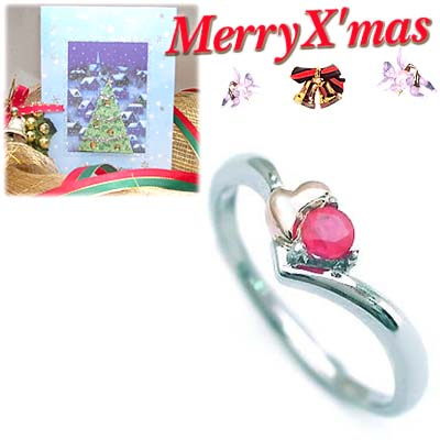プラチナ リング クリスマス限定Xmasカード付( 7月誕生石 ) プラチナ K18PGルビーデザインリング