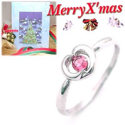 クリスマス限定Xmasカード付( 10月誕生石 ) K18ホワイトゴールド ピンクトルマリンデザインリング【DEAL】
