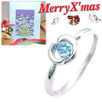 クリスマス限定Xmasカード付( 11月誕生石 ) K18ホワイトゴールド ブルートパーズデザインリング【DEAL】