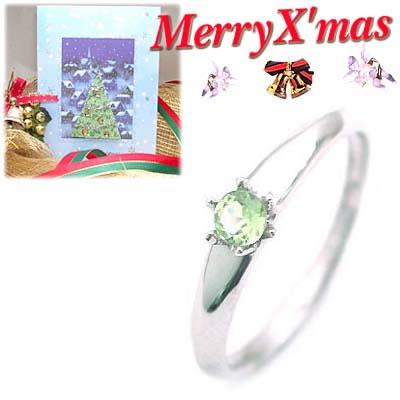 クリスマス限定Xmasカード付( 8月誕生石 ) K18ホワイトゴールド(WG) ペリドットデザインリング【DEAL】