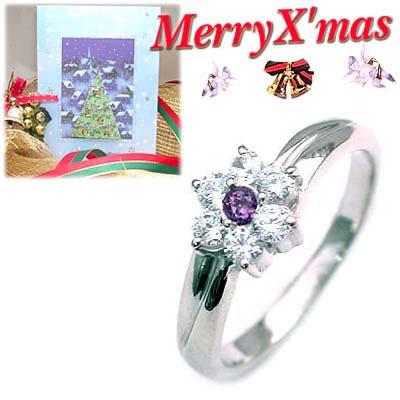 クリスマス限定Xmasカード付( 2月誕生石 ) プラチナ アメジスト・ダイヤモンドリング(フラワーモチーフ)