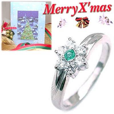 クリスマス限定Xmasカード付( 5月誕生石 ) プラチナ エメラルド・ダイヤモンドリング(フラワーモチーフ)