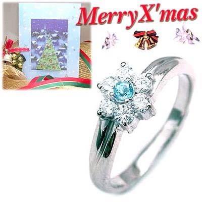 クリスマス限定Xmasカード付( 11月誕生石 ) プラチナ ブルートパーズ・ダイヤモンドリング(フラワーモチーフ)
