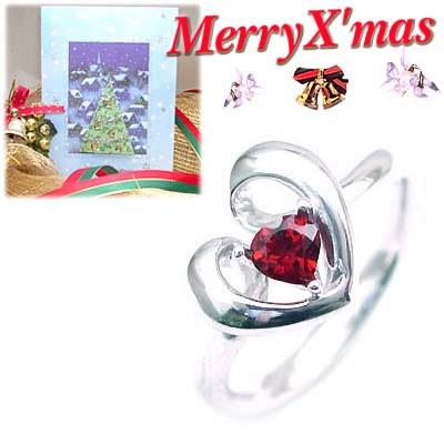 クリスマス限定Xmasカード付( 1月誕生石 ) K18ホワイトゴールド ガーネットデザインリングCanCam掲載
