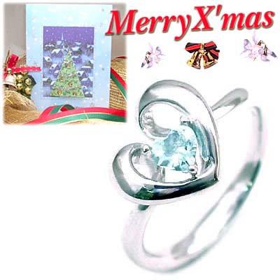 クリスマス限定Xmasカード付( 3月誕生石 ) K18ホワイトゴールド アクアマリンデザインリングCanCam掲載