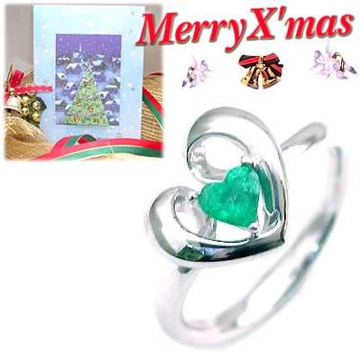 クリスマス限定Xmasカード付( 5月誕生石 ) K18ホワイトゴールド エメラルドデザインリングCanCam掲載