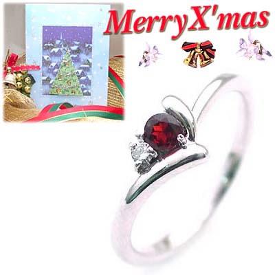 クリスマス限定Xmasカード付( 1月誕生石 ) K18ホワイトゴールド ガーネットデザインリング