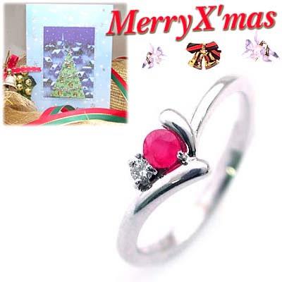 クリスマス限定Xmasカード付( 7月誕生石 ) K18ホワイトゴールド ルビーデザインリング