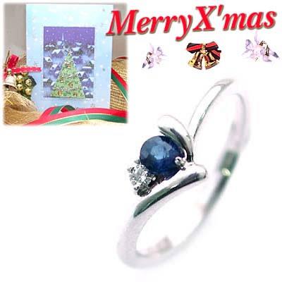 クリスマス限定Xmasカード付( 9月誕生石 ) K18WG サファイアリング