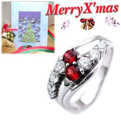 クリスマス限定Xmasカード付( 1月誕生石 ) プラチナ ガーネット・ダイヤモンドリング(結婚10周年記念 )【DEAL】
