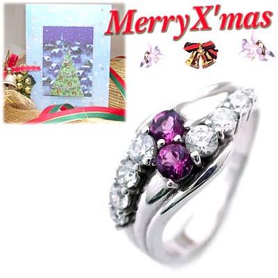 クリスマス限定Xmasカード付( 2月誕生石 ) プラチナ アメジスト・ダイヤモンドリング(結婚10周年記念 )【DEAL】