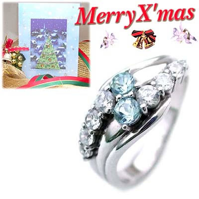 クリスマス限定Xmasカード付( 3月誕生石 ) プラチナ アクアマリン・ダイヤモンドリング(結婚10周年記念 )【DEAL】