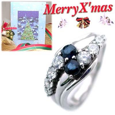 クリスマス限定Xmasカード付( 9月誕生石 ) プラチナ サファイア・ダイヤモンドリング(結婚10周年記念 )【DEAL】