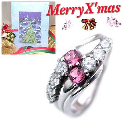 クリスマス限定Xmasカード付( 10月誕生石 ) プラチナ ピンクトルマリン・ダイヤモンドリング(結婚10周年記念 )【DEAL】