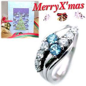 クリスマス限定Xmasカード付( 11月誕生石 ) プラチナ ブルートパーズ・ダイヤモンドリング(結婚10周年記念 )【DEAL】