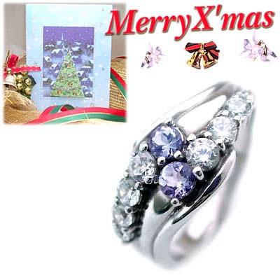 クリスマス限定Xmasカード付( 12月誕生石 ) プラチナ タンザナイト・ダイヤモンドリング(結婚10周年記念 )【DEAL】