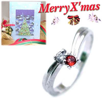 クリスマス限定Xmasカード付( 1月誕生石 ) K18ホワイトゴールド ガーネットリング【DEAL】