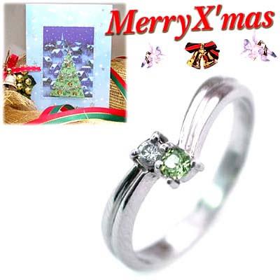 クリスマス限定Xmasカード付( 8月誕生石 ) K18ホワイトゴールド(WG) ペリドットリング【DEAL】
