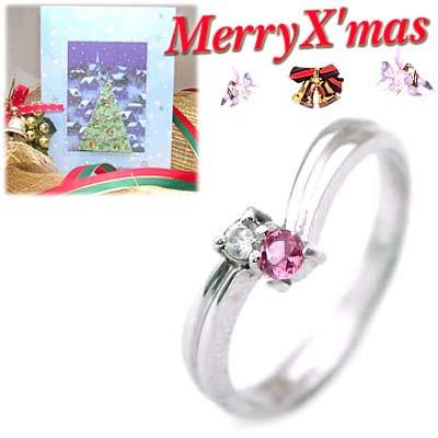 クリスマス限定Xmasカード付( 10月誕生石 ) K18ホワイトゴールド ピンクトルマリンリング【DEAL】