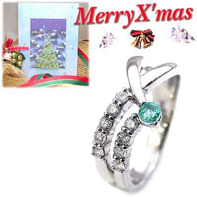 クリスマス限定Xmasカード付結婚10周年記念 プラチナ エメラルド・ダイヤモンドリング【DEAL】