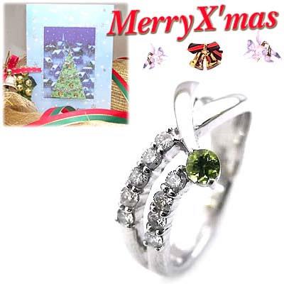 クリスマス限定Xmasカード付結婚10周年記念 プラチナ ペリドット・ダイヤモンドリング【DEAL】