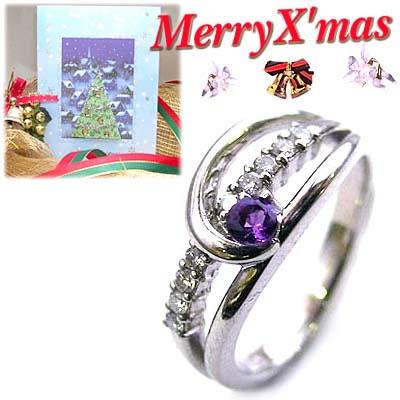 クリスマス限定Xmasカード付結婚10周年記念 プラチナ アメジスト・ダイヤモンドリング【DEAL】