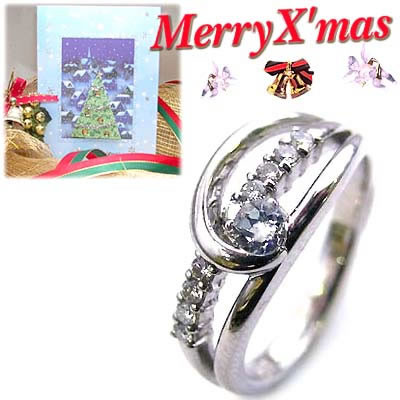 クリスマス限定Xmasカード付結婚10周年記念 プラチナ アクアマリン・ダイヤモンドリング【DEAL】