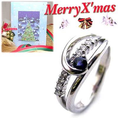 クリスマス限定Xmasカード付結婚10周年記念 プラチナ サファイア・ダイヤモンドリング【DEAL】