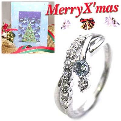 クリスマス限定Xmasカード付結婚10周年記念 プラチナ アクアマリン・ダイヤモンドリング