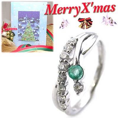 クリスマス限定Xmasカード付結婚10周年記念 プラチナ エメラルド・ダイヤモンドリング