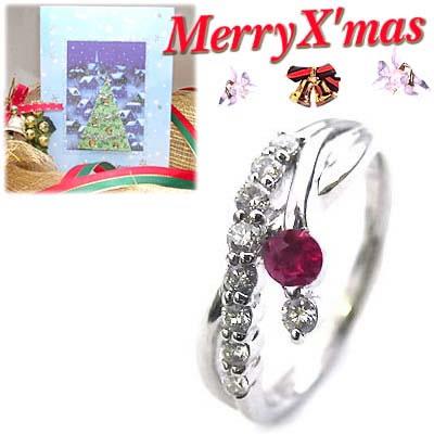 クリスマス限定Xmasカード付結婚10周年記念 プラチナ ルビー・ダイヤモンドリング