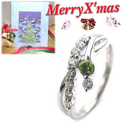 クリスマス限定Xmasカード付結婚10周年記念 プラチナ ペリドット・ダイヤモンドリング