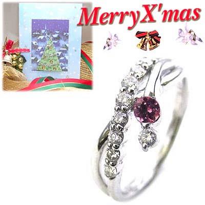 クリスマス限定Xmasカード付結婚10周年記念 プラチナ ピンクトルマリン・ダイヤモンドリング