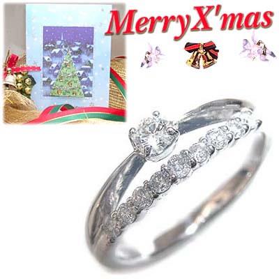 クリスマス限定 K18ホワイトゴールド結婚10周年記念 ダイヤモンドリング(クリスマスカード付) 【DEAL】