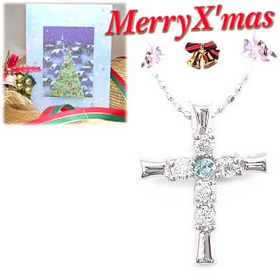 クリスマス限定Xmasカード付( 3月誕生石 ) K18ホワイトゴールド アクアマリンクロスペンダントネックレス