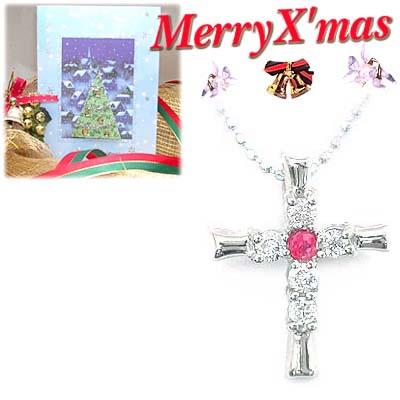 クリスマス限定Xmasカード付( 7月誕生石 ) K18ホワイトゴールド ルビークロスペンダントネックレス