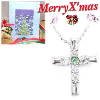 クリスマス限定Xmasカード付( 8月誕生石 ) K18ホワイトゴールド(WG) ペリドットクロスペンダントネックレス