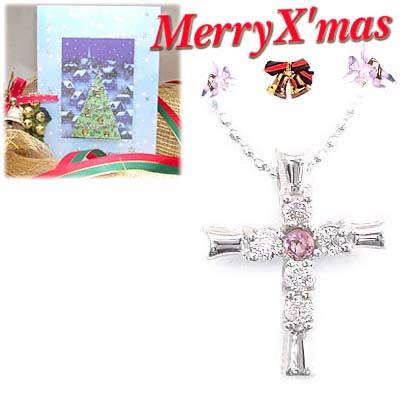 クリスマス限定Xmasカード付( 10月誕生石 ) K18ホワイトゴールド ピンクトルマリンクロスペンダントネックレス