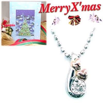 クリスマス限定Xmasカード付( 4月誕生石 ) プラチナ K18PGダイヤモンドペンダントネックレス
