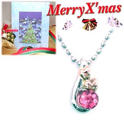 クリスマス限定Xmasカード付( 10月誕生石 ) プラチナ K18PGピンクトルマリンペンダントネックレス