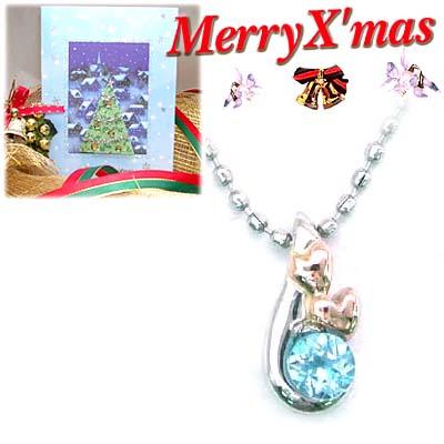 クリスマス限定Xmasカード付( 11月誕生石 ) プラチナ K18PGブルートパーズペンダントネックレス