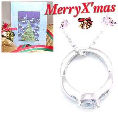 クリスマス限定Xmasカード付( 4月誕生石 ) K18ホワイトゴールド ダイヤモンドベビーリング・ペンダントネックレス