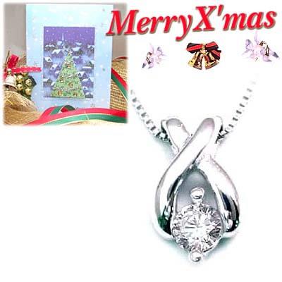 クリスマス限定Xmasカード付( 4月誕生石 ) K18ホワイトゴールド ダイヤモンドペンダントネックレスCanCam掲載