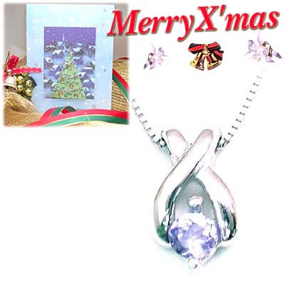 クリスマス限定Xmasカード付( 12月誕生石 ) K18ホワイトゴールド タンザナイトペンダントネックレスCanCam掲載