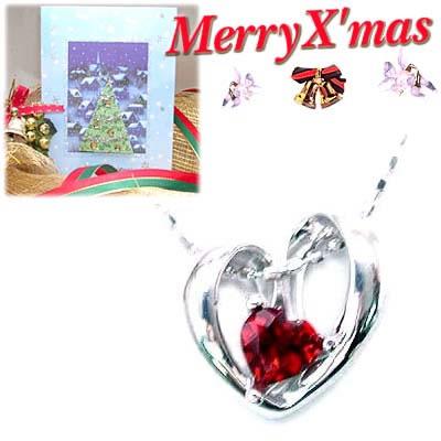 クリスマス限定Xmasカード付( 1月誕生石 ) K18ホワイトゴールド ガーネットペンダントネックレス