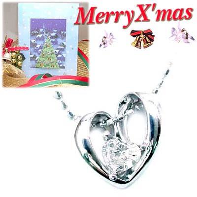 クリスマス限定Xmasカード付( 4月誕生石 ) K18ホワイトゴールド ダイヤモンドペンダントネックレス(ハートモチーフ)