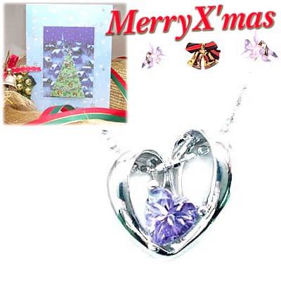 クリスマス限定Xmasカード付( 12月誕生石 ) K18ホワイトゴールド タンザナイトペンダントネックレス